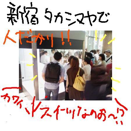 200861416930.jpg