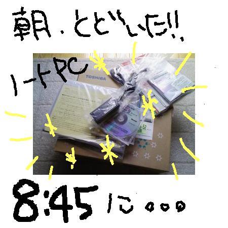 2008619225812.jpg