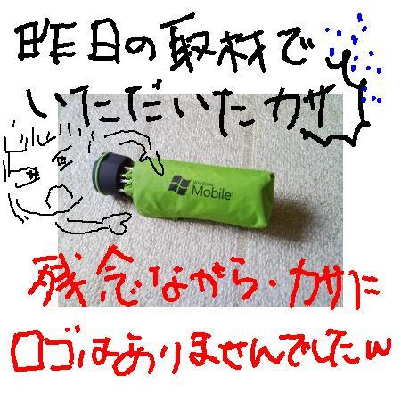 200861923435.jpg