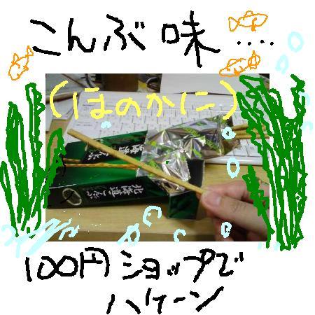 2008622183717.jpg