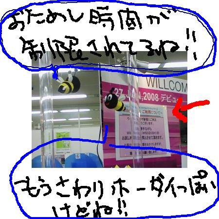 2008624153739.jpg