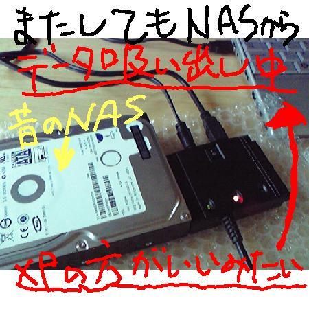 2008710145032.jpg