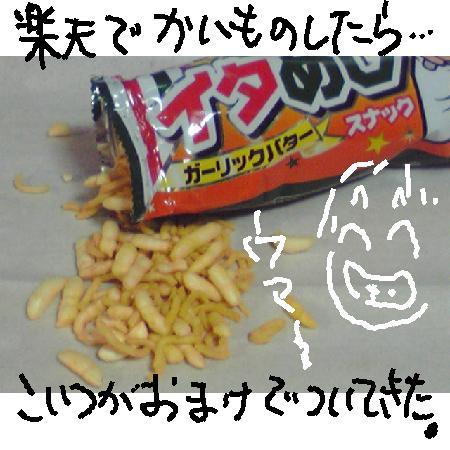 2008711212649.jpg
