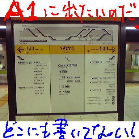 200881812511.jpg