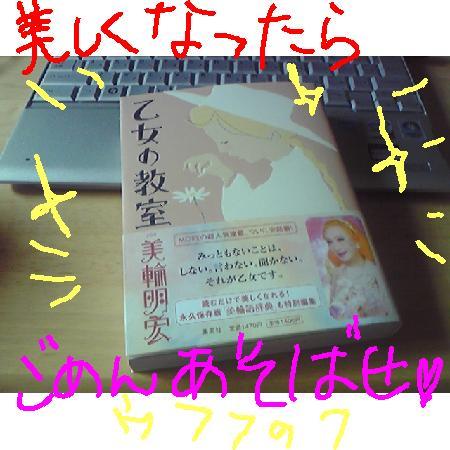 200882713274.jpg