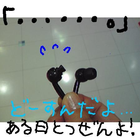 2008927194757.jpg