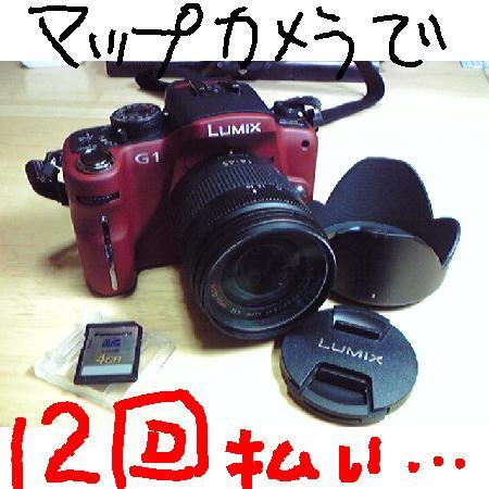 20081112205449.jpg