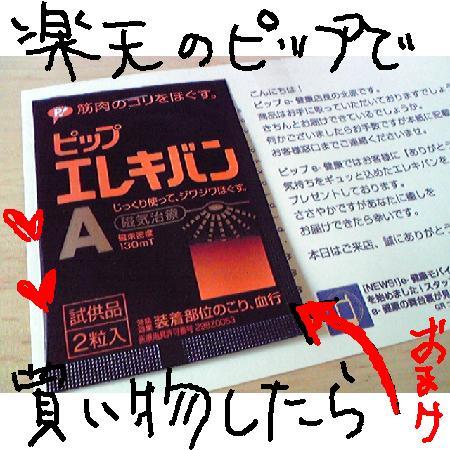 2008124132039.jpg