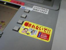 F1000110-thumb2.jpg