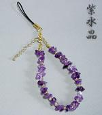 紫水晶。クリックで拡大