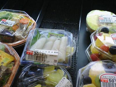 果物コーナーのイカ